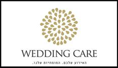 Wedding Care - הזמנות